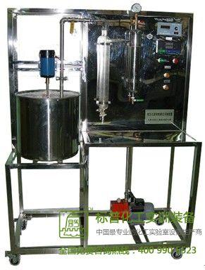 恒压过滤常数测定实验装置(真空过滤)-上海标普化工