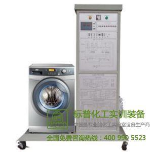 bpjy-2型 滚筒式洗衣机维修技能实训考核装置 家用电器技能实训装置