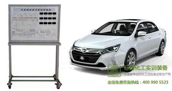 原车电路原理图板及检测端子,大容量蓄电池,原车油箱,发动机加速机构