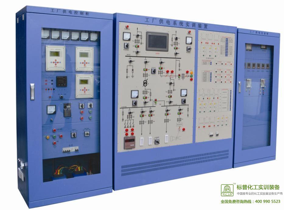 高压电动机的继电保护