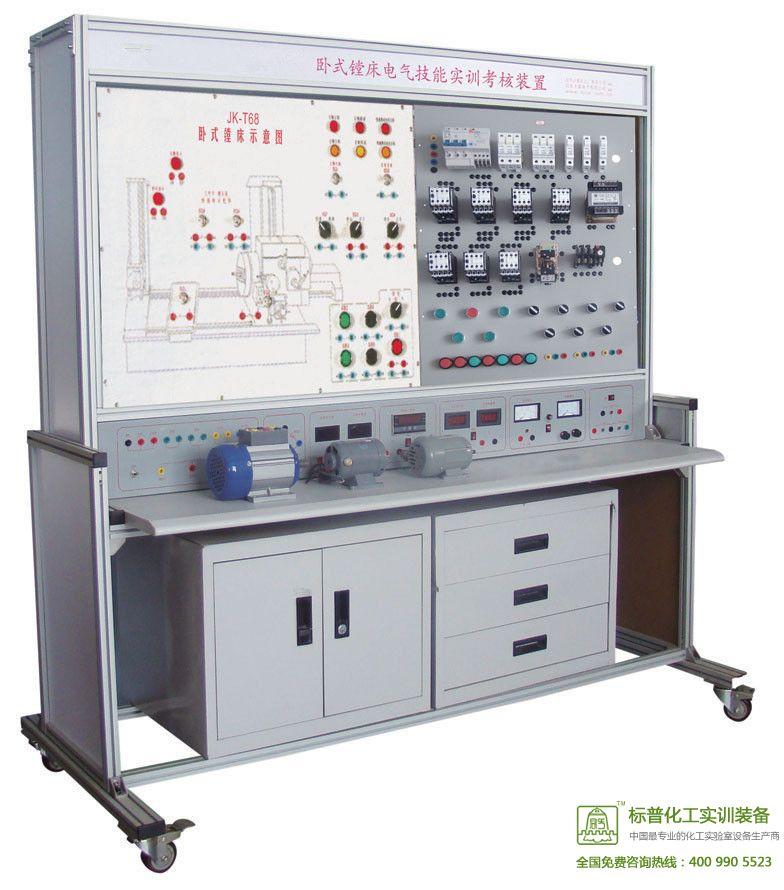 卧式镗床电气技能实训考核装置|机床电气