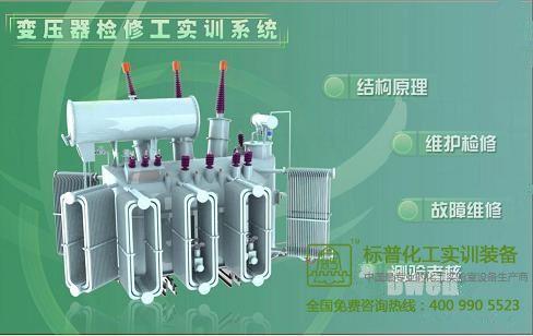 输入电压:三相四线制