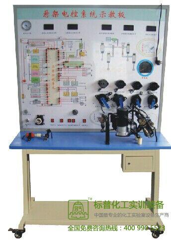 电控悬架电路系统材料为基础制作