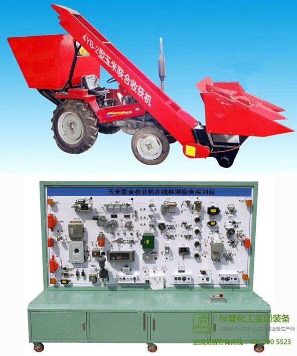 原车电路原理图板及检测端子,大容量蓄电池,加速与操纵机构,整机各