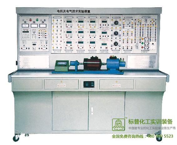 电机及电气技术实验装置(网络型)|电机类室