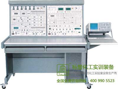 模拟电子电路实验装置(双组)|高级工技能