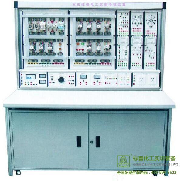 还设有照明电路,电力拖动控制电路等实验与实操接线