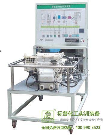 丰田自动空调系统实训台|汽车空调实训装置