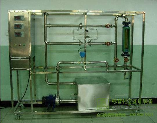 bpjl流量计性能测定实验装置|化工原理化工工艺教学设备