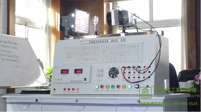 太阳能光伏电池材料性能测试仪-上海标普化工实验室