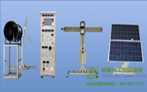 bptep-sw61 型 风光互补发电实验系统