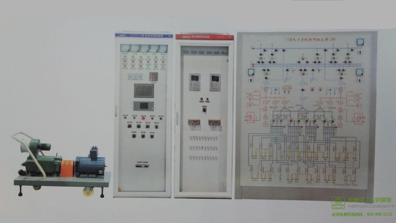 发电厂电气主接线屏:采用钢结构